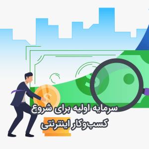 Fundraising methods for startups
